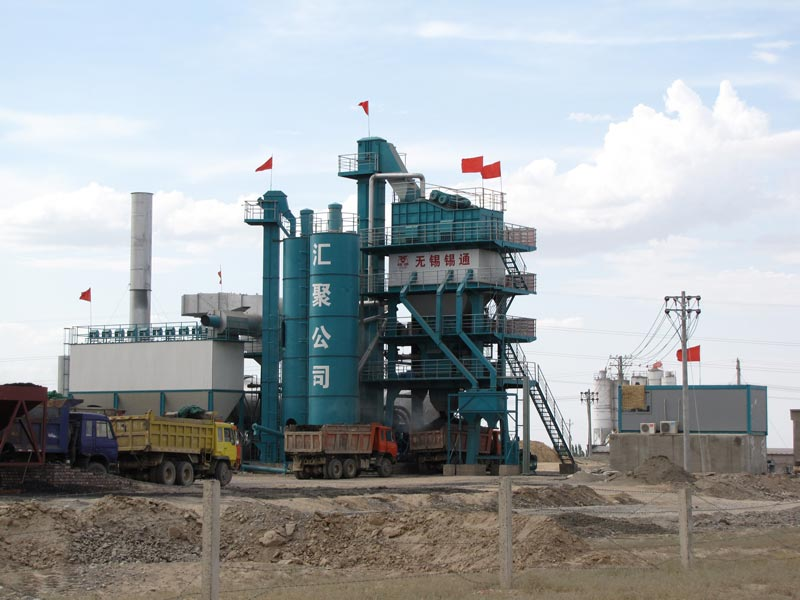 "What you may not know about asphalt mixing plant composition -- ""super asphalt"""