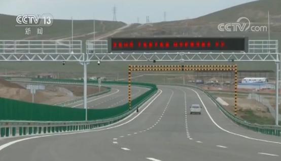 CCTV13 focusing on Mongolifirst highway participated by Xitong Asphalt Plant