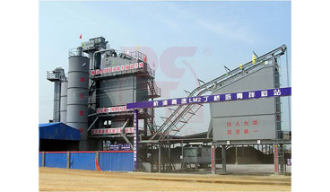 What are the Sub-Systems of Asphalt Mixing Station?cid=4