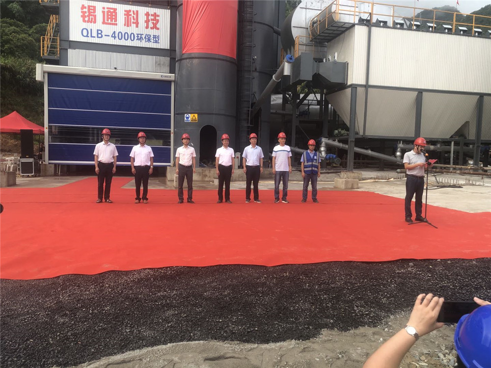 Xitong Company Participated in the Ribbon-Cutting Ceremony of Rongsheng Company