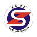 WUXI SHIZHENG
