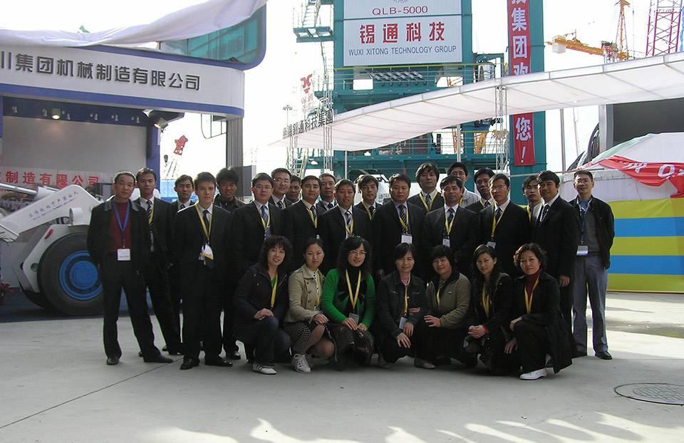 2006 Shanghai BMW Show