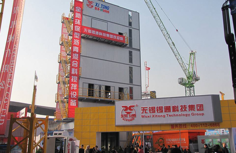 Xitong Technology Group
