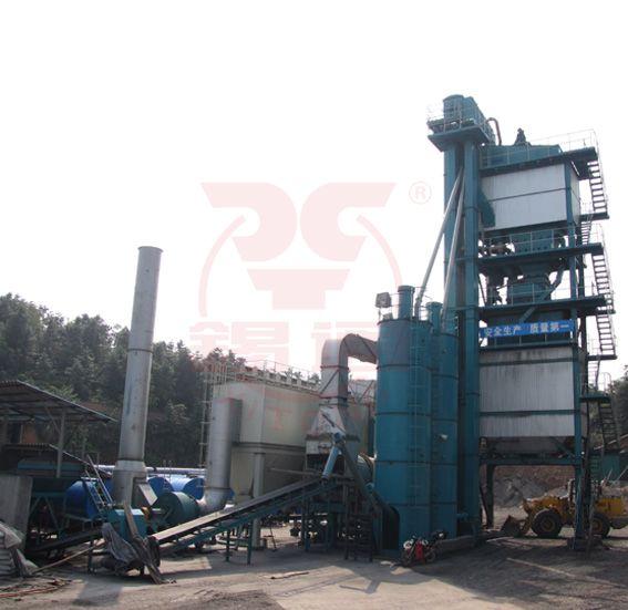 QLB-X1500 asphalt plant